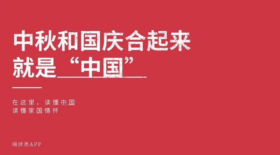 鸟哥笔记,营销推广,文案怪谈,国庆节,中秋节,推广,技巧,文案