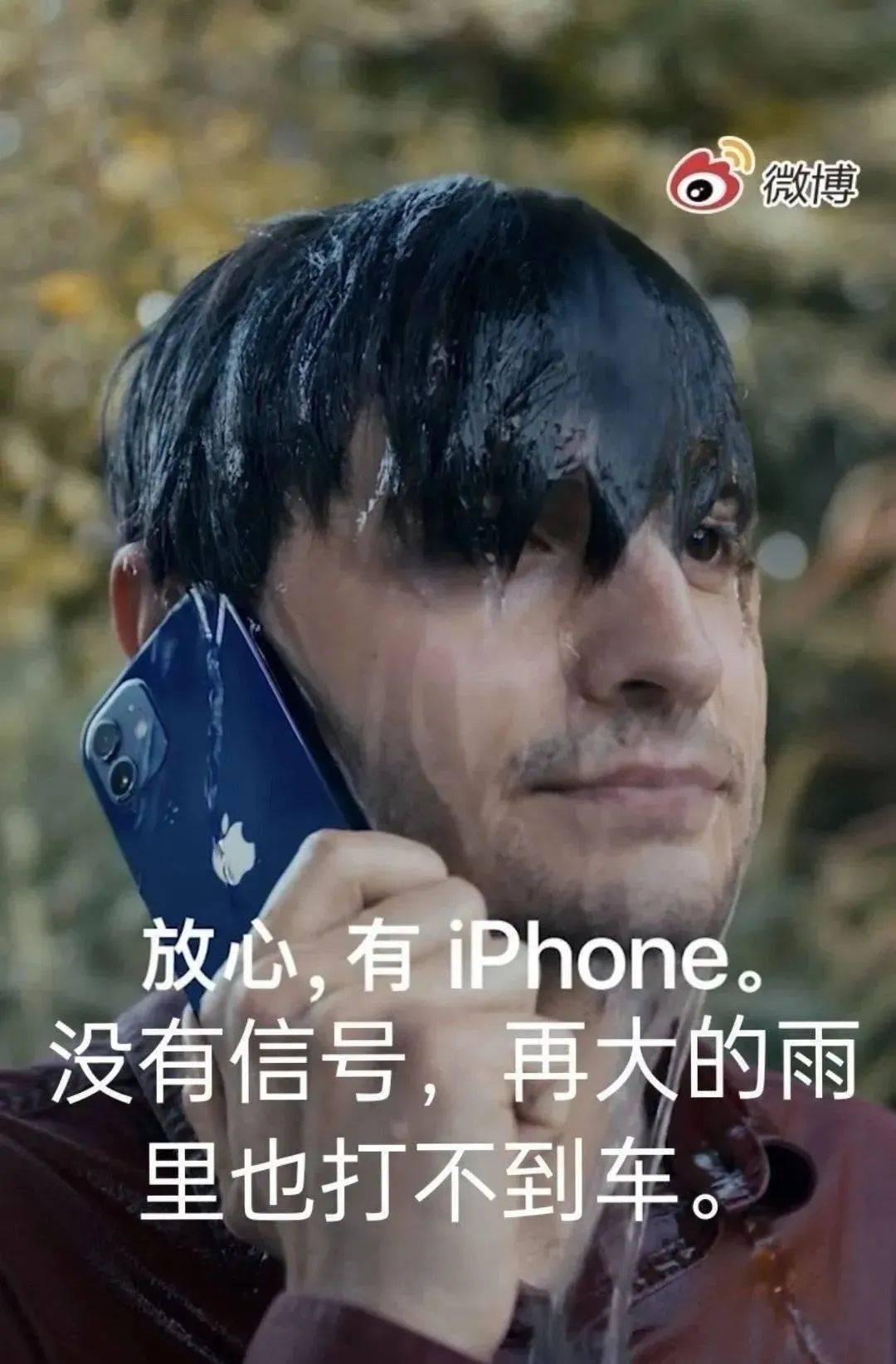 214064743760ed0afb9b60b3.52454427 - 苹果开屏广告遭群讽,我要唱反调!