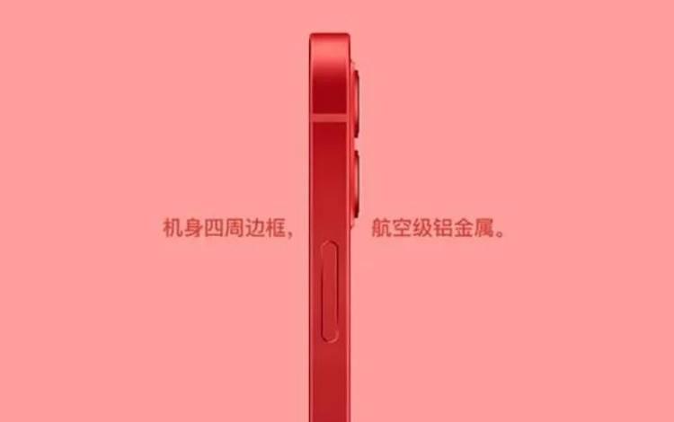 iPhone 12值不值得买?大陆、香港、台湾的广告你更中意谁的?