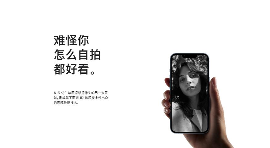 鸟哥笔记,广告文案,4A广告圏,宣传文案,品牌slogan,文案写作技巧