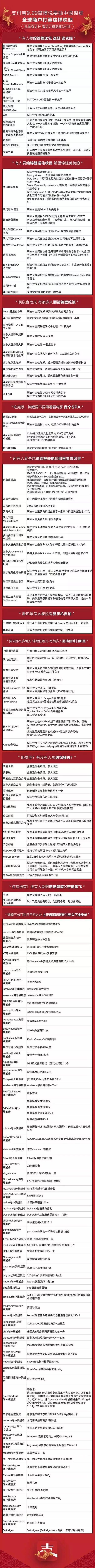 鸟哥笔记,广告营销,吴思,营销,传播,策划