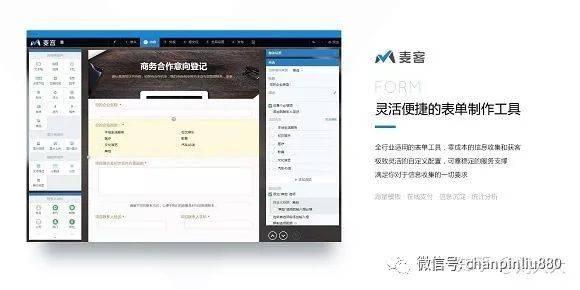 鸟哥笔记,效率工具,产品刘,新媒体工具,工具