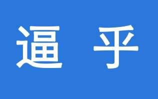 鸟哥笔记,行业动态,苏青阳,快手,互联网,抖音,运营模式,行业动态