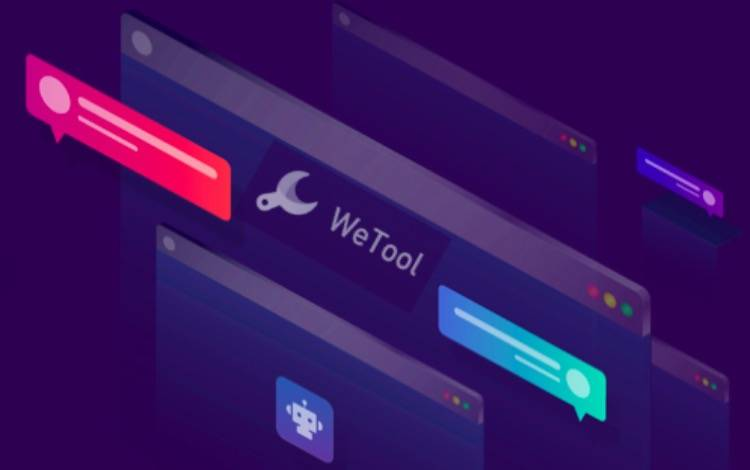 Wetool被封,私域流量圈大地震,微信生態還能怎么玩