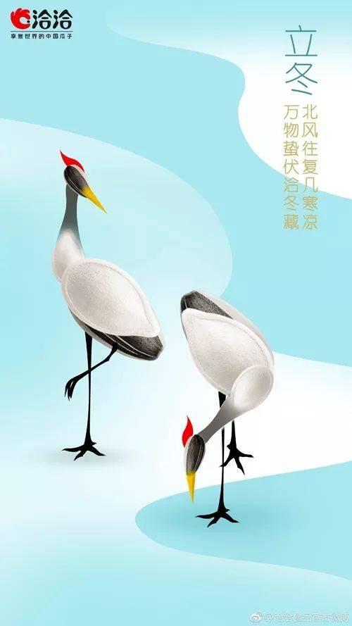 鸟哥笔记,营销推广,木木老贼,创意,案例,广告,节日
