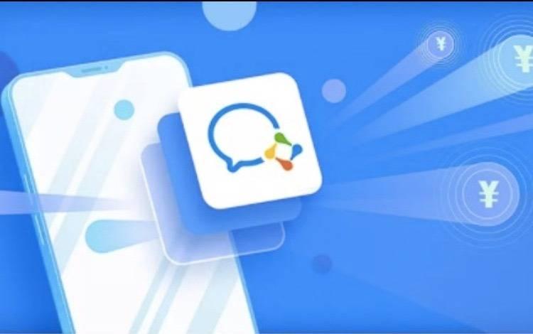企業微信讓企業失去了什么?