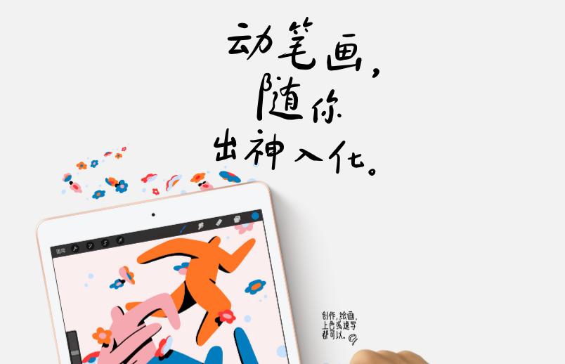 鸟哥笔记,营销推广,广告百货,广告,策划