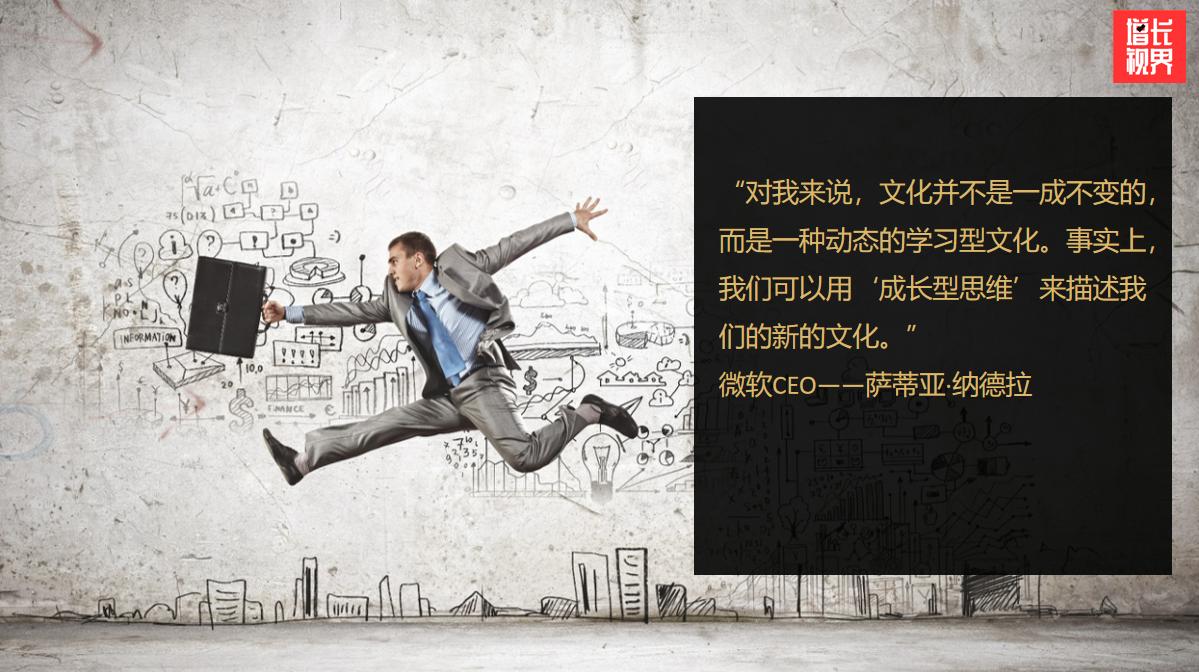 鸟哥笔记,行业动态,增长视界-泽宇,市场洞察,新零售,新零售