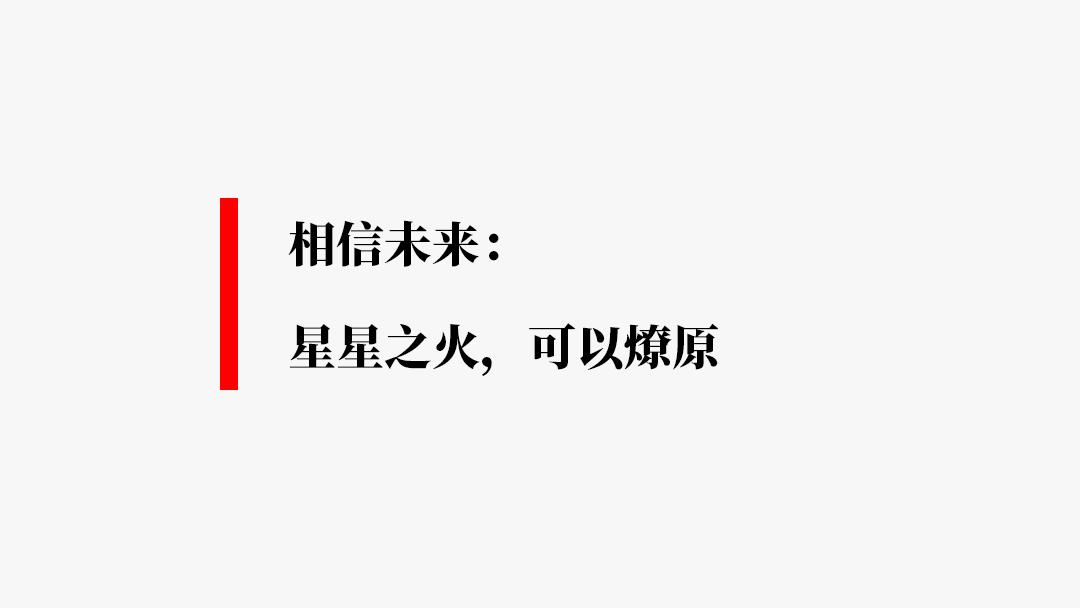 鸟哥笔记,职场成长,刘润,思维,规划