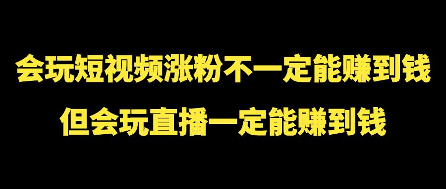 鸟哥笔记,视频直播,老王的短视频日记,抖音,在线教育,短视频,抖音
