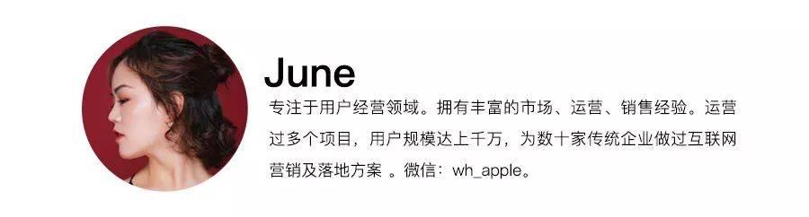 鸟哥笔记,用户运营,June,