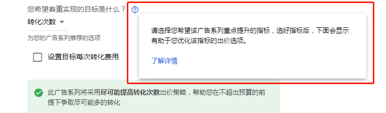鸟哥笔记,推广策略,九枝兰,OCPC,策略,百度,推广,SEM,策略