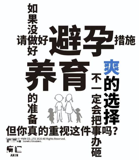 鸟哥笔记,SEM,白杨seo,SEO,关键词,搜索词,策略,案例分析