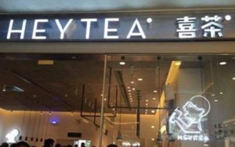 喜茶、钟薛高、元气森林等,这些网红品牌崛起之路能复制吗?