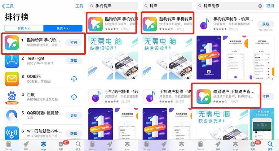 鸟哥笔记,行业动态,刘秋平,产品分析,运营模式