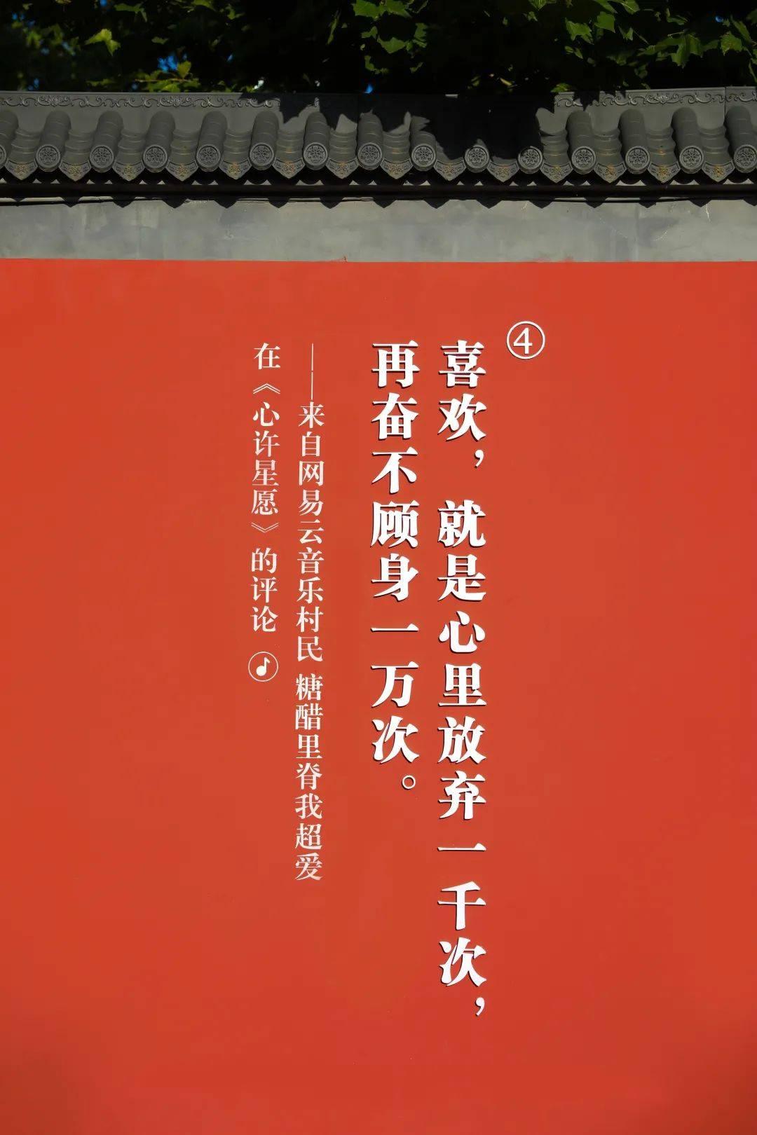 315328316141aa9fbb5e56.66380398 - 网易云音乐,一本情感营销的教科书