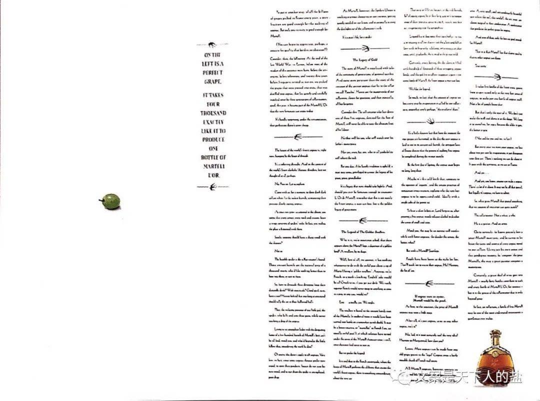 鸟哥笔记,广告文案,熊猫文案,文案风格,品牌文案,文案