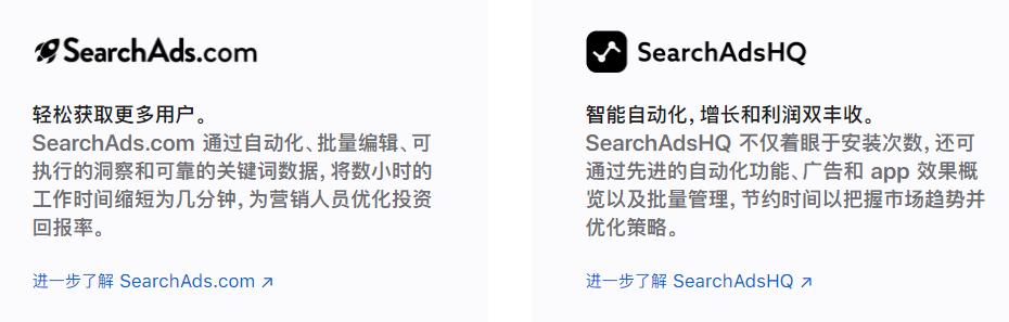 鸟哥笔记,APP推广,罗斯基,ASA,行业洞察,应用商店,关键词,App Store