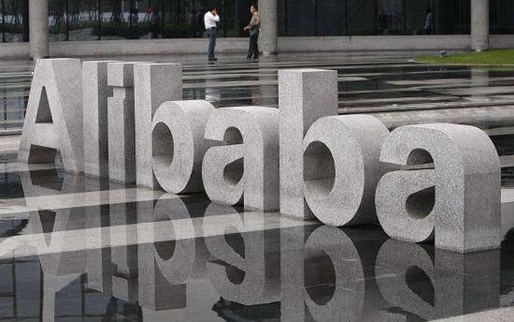 阿里巴巴的业绩将更多地依靠新零售,更少地依靠淘宝/天猫