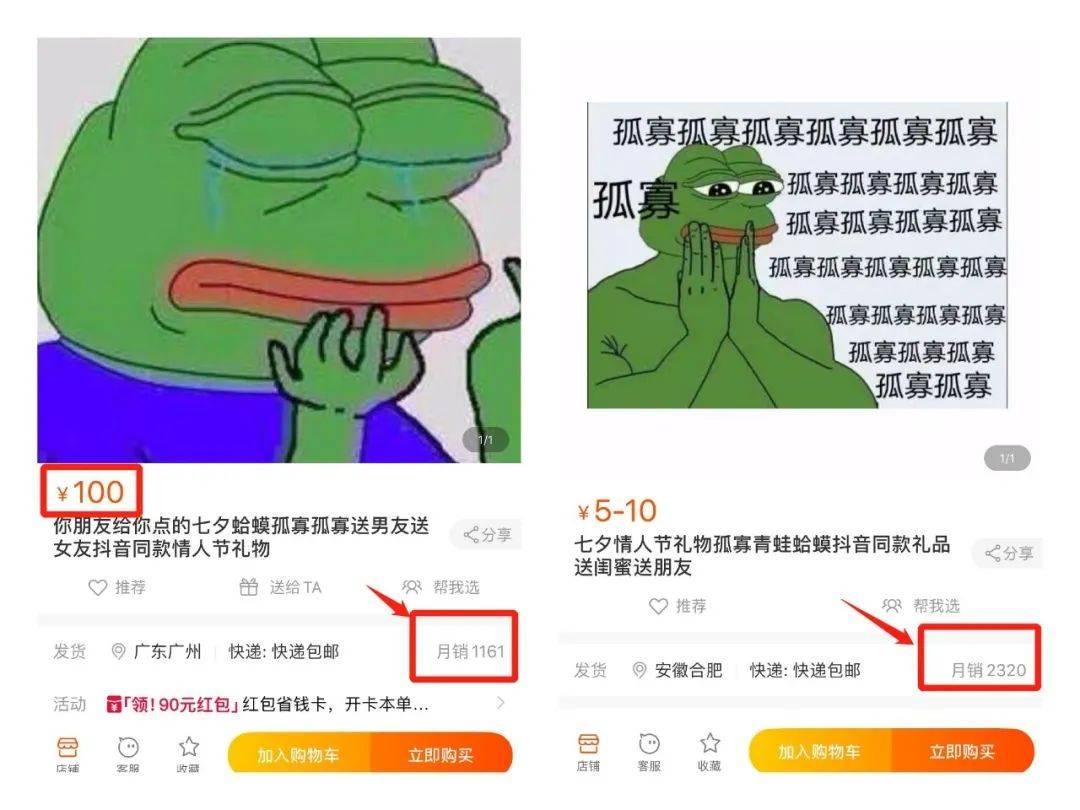鸟哥笔记,营销推广,十里村,七夕,推广,影响力,技巧