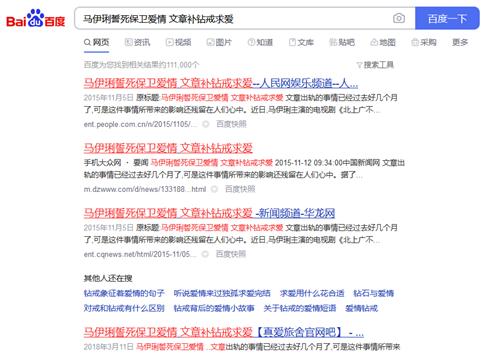 鸟哥笔记,新媒体,孙孜文,软文,自媒体,标题,写作
