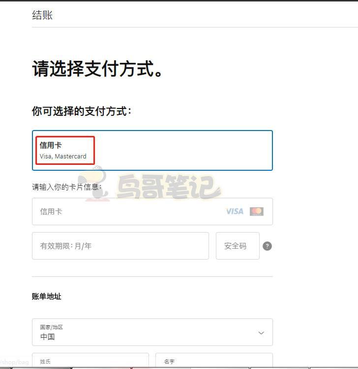 鳥哥筆記,ASO,小妖精,蘋果,應用商店,App Store