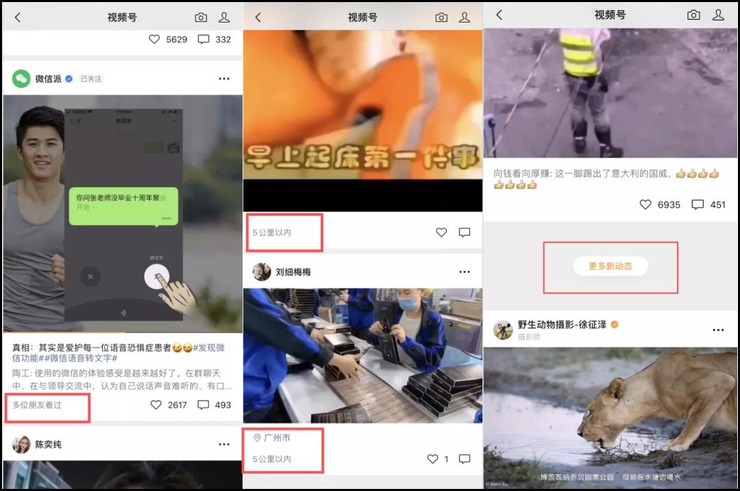 鸟哥笔记,新媒体运营,微果酱,总结,短视频,运营方案