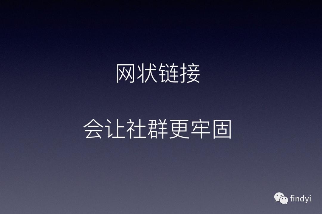 鸟哥笔记,用户运营,findyi,增长,营销,用户分层