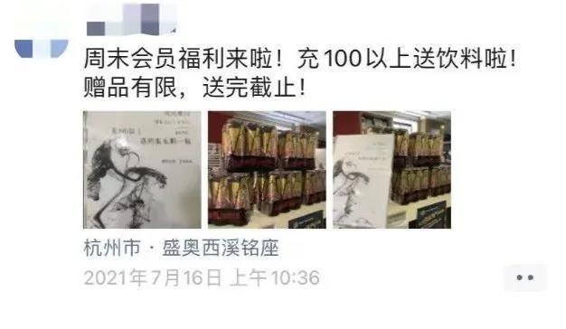 鸟哥笔记,用户运营,晏涛三寿,私域流量,朋友圈,私域流量