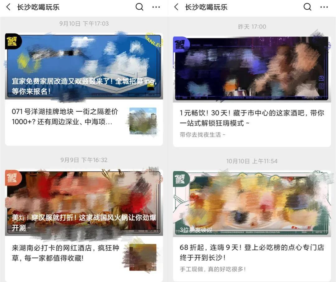 鸟哥笔记,新媒体运营,运营公举小磊磊,自媒体,朋友圈,公众号,微信,新媒体营销