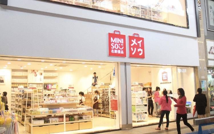 十元店如何撑起173亿的营业额?