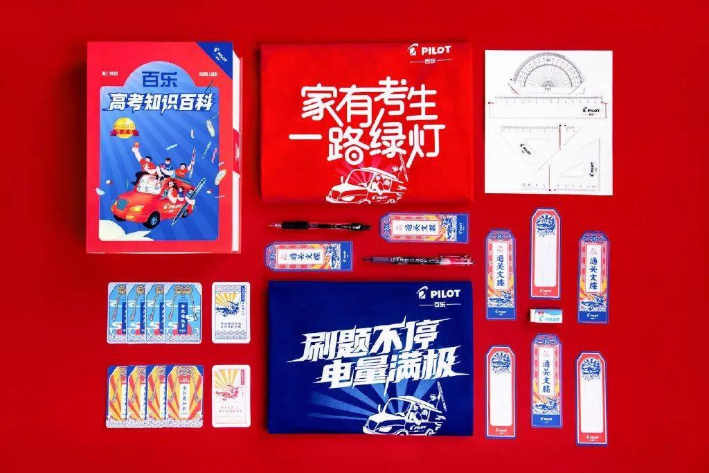 鸟哥笔记,广告营销策略,品牌头版,品牌策略,情感营销,品牌营销