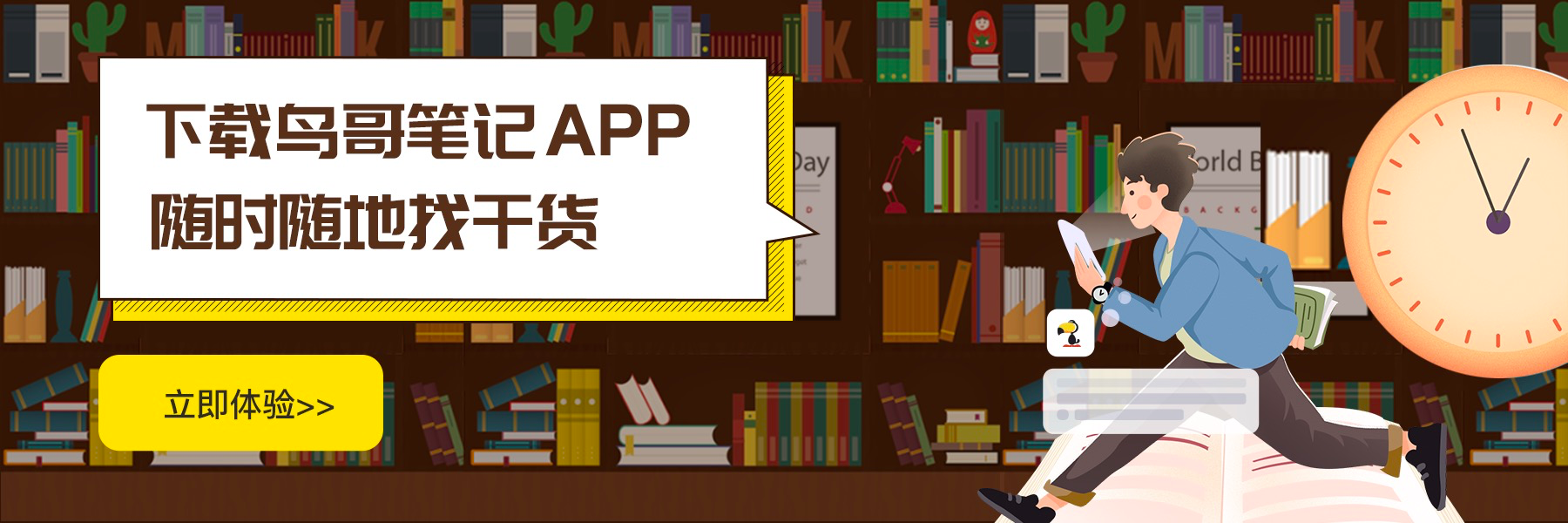 鸟哥笔记,行业动态,倪叔,快手,互联网,抖音,行业动态