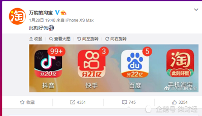 就地过年的春节营销时机,如果何抓住?,广西红客