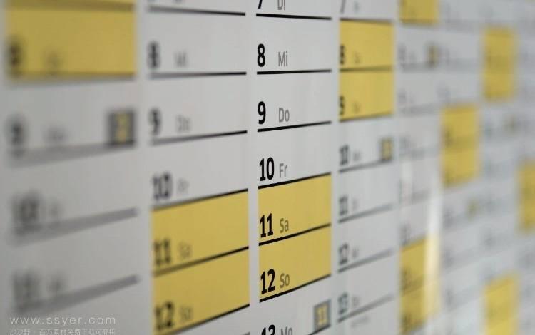 2020下半年营销日历,广告人必蹭热点!