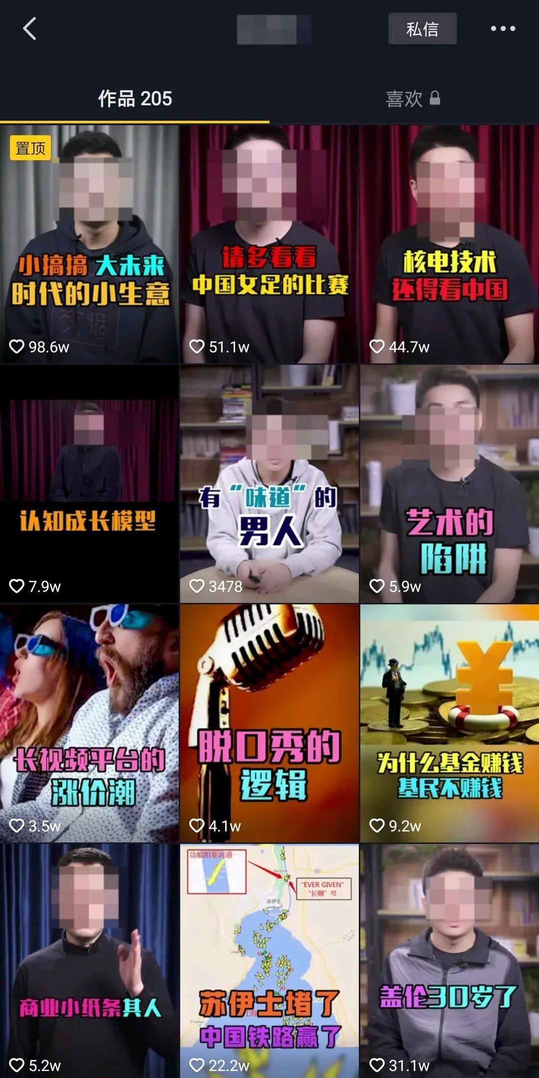 鸟哥笔记,视频直播,短视频运营日记,视频,直播