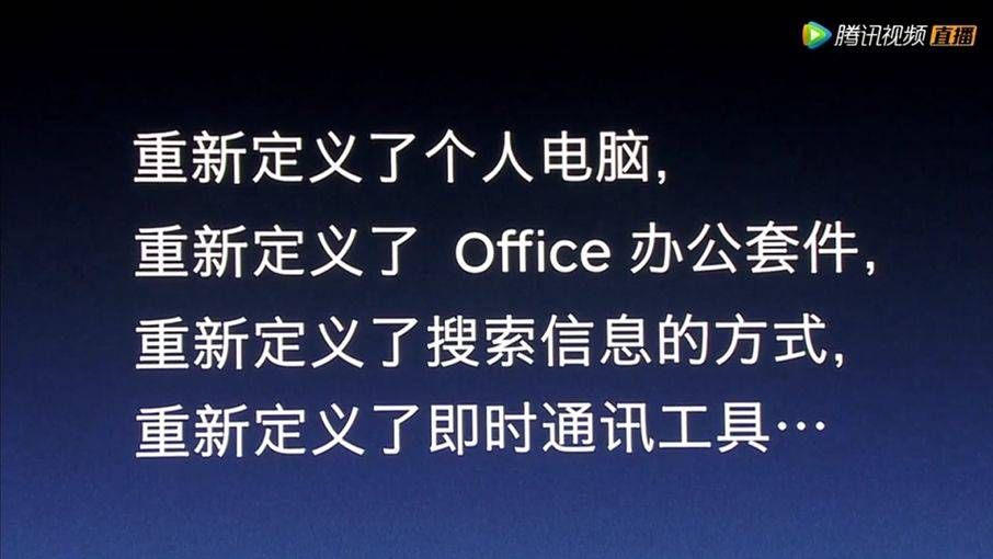 鳥哥筆記,營銷推廣,運營研究社,羅永浩,產品,賣貨