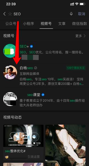 鸟哥笔记,SEM,白杨seo,SEO,流量,关键词,搜索词,策略