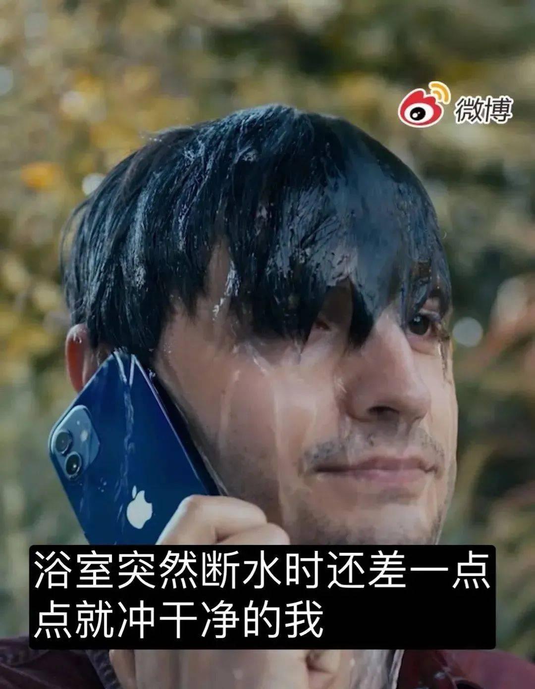 48142459160ed0afc65fff7.38056594 - 苹果开屏广告遭群讽,我要唱反调!
