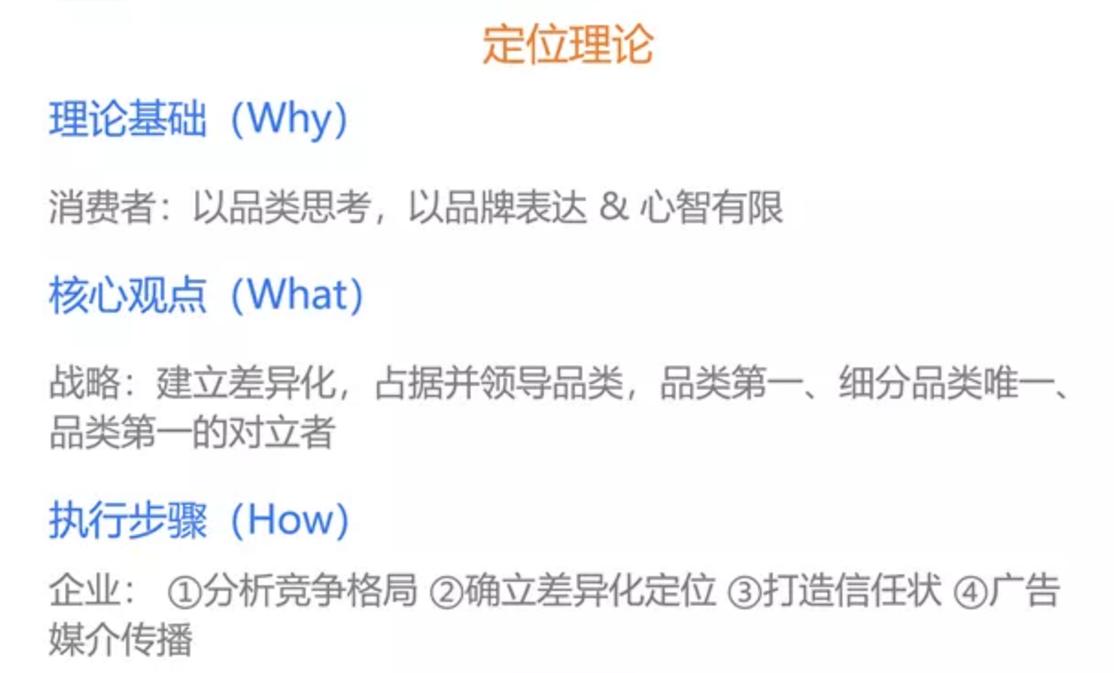鸟哥笔记,广告营销,郑光涛Grant,品牌定位,营销