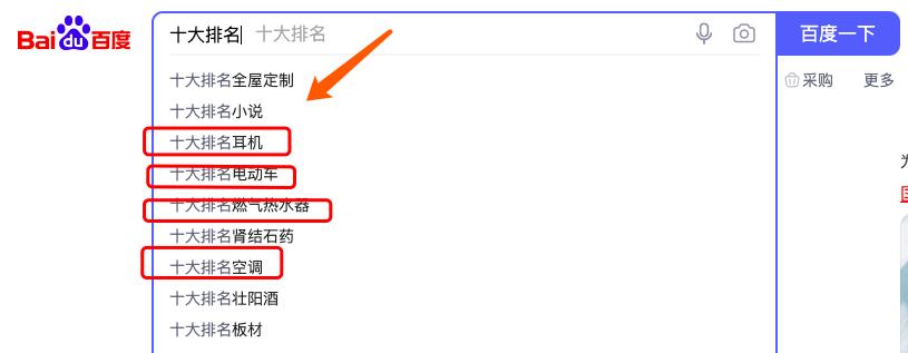 鸟哥笔记,SEM,白杨seo,外链,SEO