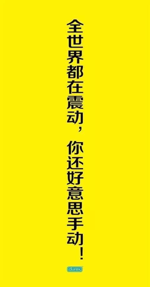 鸟哥笔记,营销推广,广告头条,七夕,推广,技巧,品牌,七夕,营销