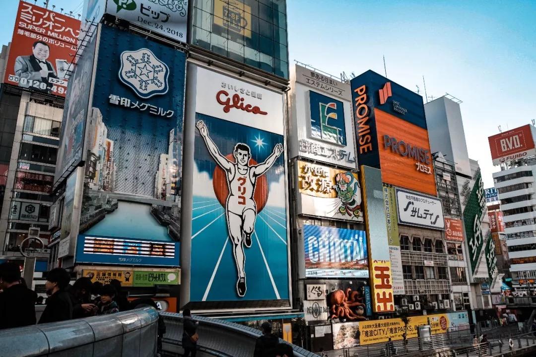 鸟哥笔记,广告营销,馒头商学院,营销,策略,推广