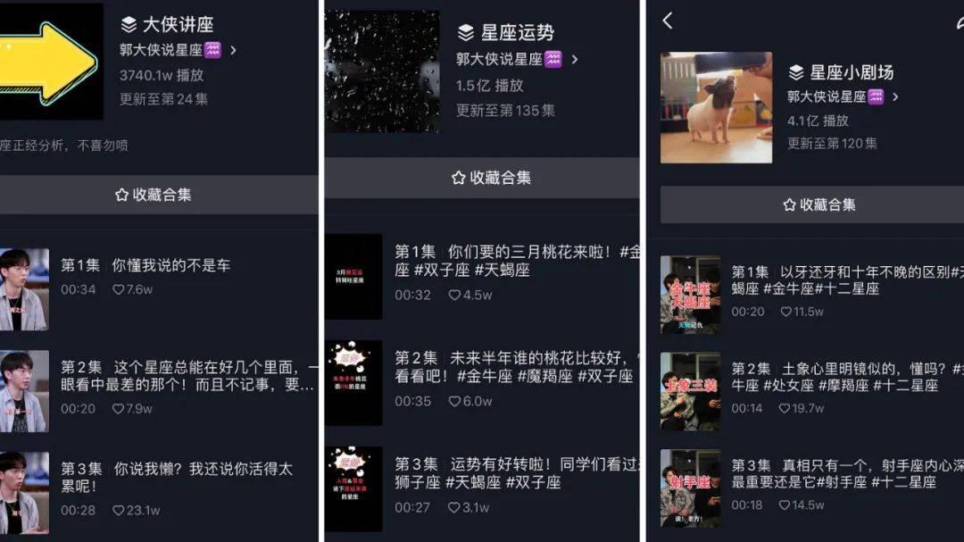 鸟哥笔记,短视频,卡思数据,账号定位,抖音,短视频,视频内容,案例分析,抖音,短视频,抖音