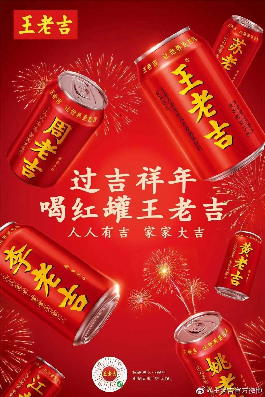 国美、饿了么、王老吉争着更名?你不知道的品牌名称营销法例!,广西红客