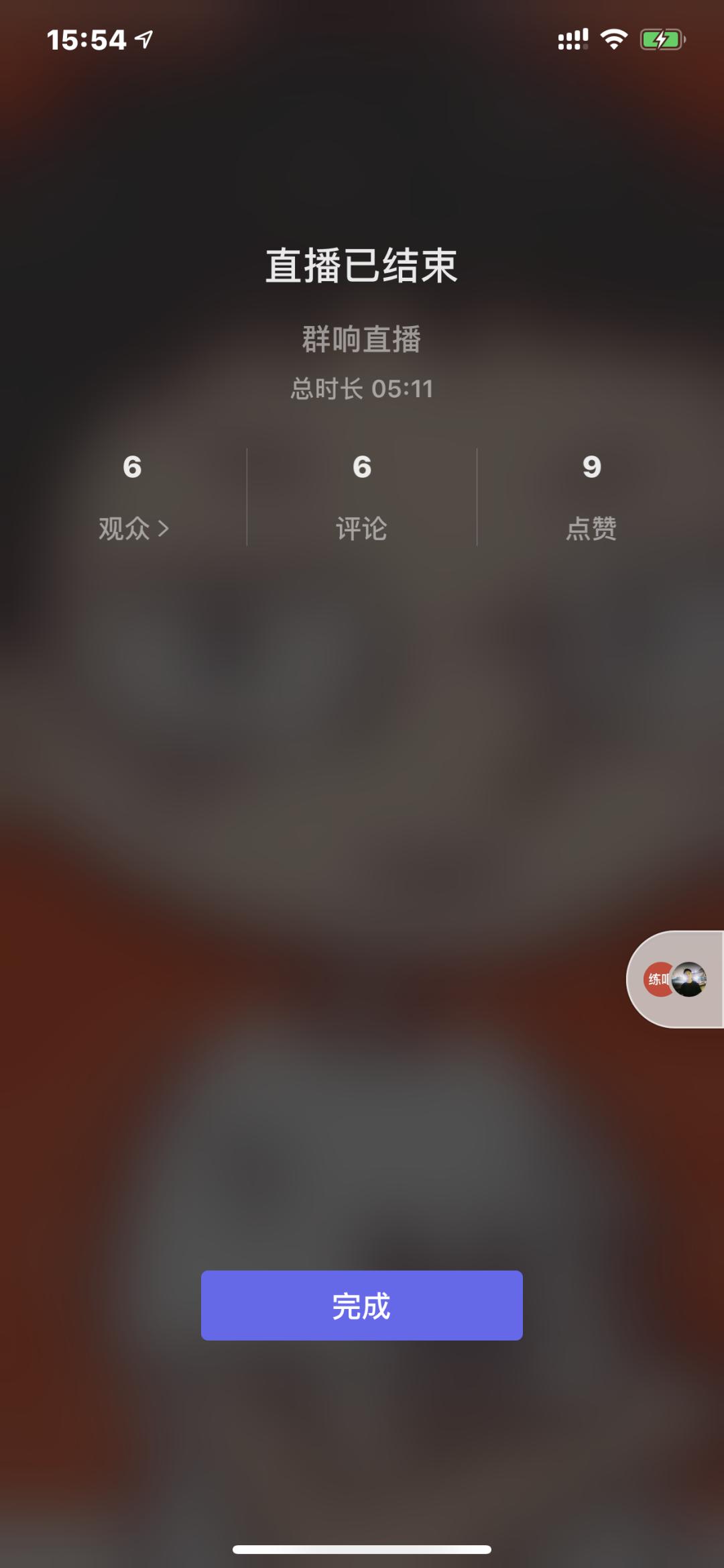 鳥哥筆記,新媒體運營,劉思毅,視頻工具,分享,微信