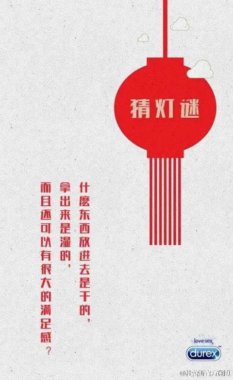 鸟哥笔记,营销推广,顶尖创意营销,元宵节,节日,文案,创意,营销
