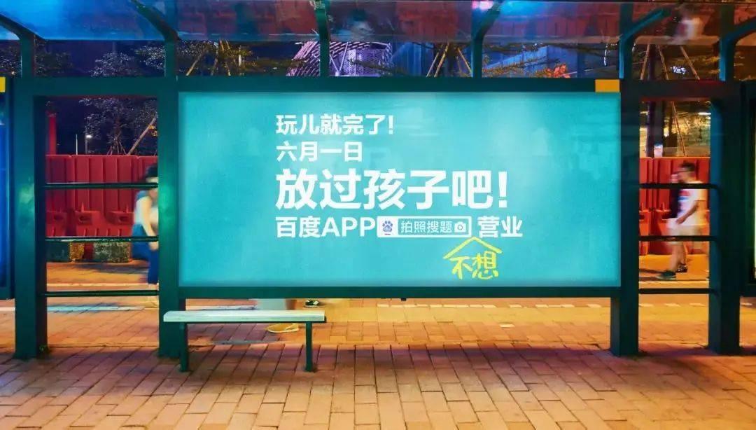 鸟哥笔记,广告营销策略,首席营销官,儿童节,品牌策略,情感营销,品牌营销