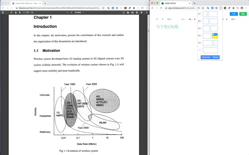 鸟哥笔记,效率工具,用户455589,图片,工具