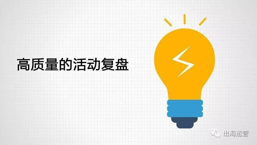 鸟哥笔记,用户运营,Curry,用户运营,内容运营